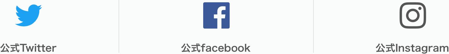 デモサイトfacebook